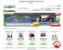 Thumbnail Swoopo Clone / Telebid